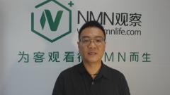 [视频]NMN的生产方式