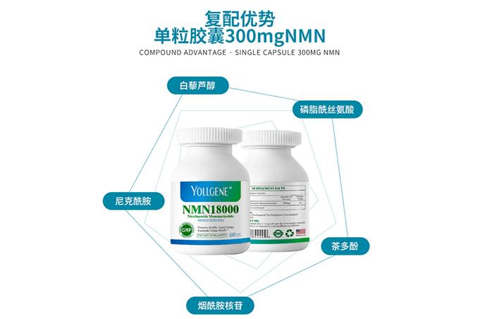NMN物质分子结构剖析,详解nmn有什么作用?