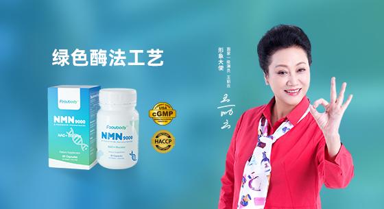 购买NMN的服用者都是从事什么工作?NMN客户调研